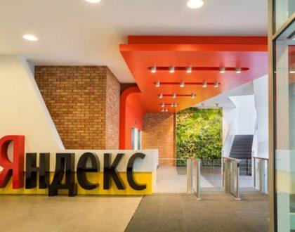 Яндекс метрика - новости