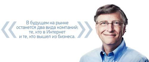 Интернет-маркетинг и бизнес